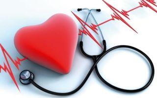 Использование гомеопатических препаратов при климаксе