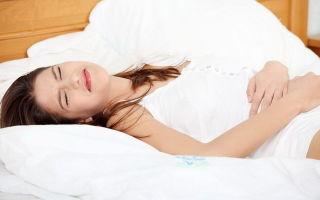 Невыносимые боли при менструации