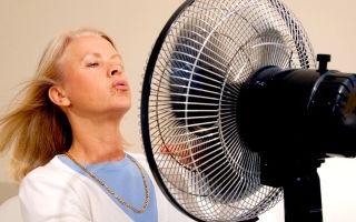 Что делать при приступах жара во время климакса?