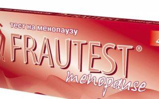 Как определить менопаузу при помощи специального теста