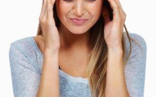 Причины и лечение головной боли у женщин перед месячными