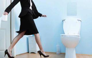 Почему часто хочется сходить в туалет по маленькому и большому. Причины болей при походе в уборную.