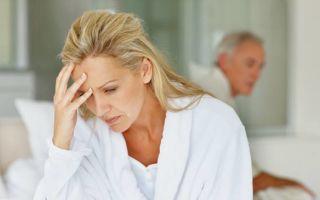 Как справиться с депрессией при климаксе